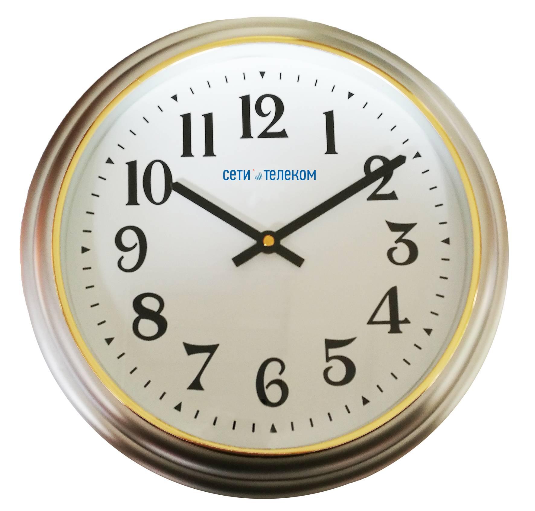 Купить часы вторичные стрелочные часы rst купить